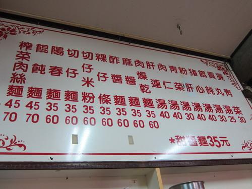 Taipei-3._c0153966_18225481.jpg