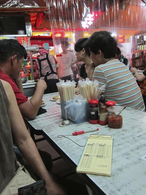 Taipei-3._c0153966_18312832.jpg
