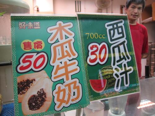 Taipei-3._c0153966_18544272.jpg