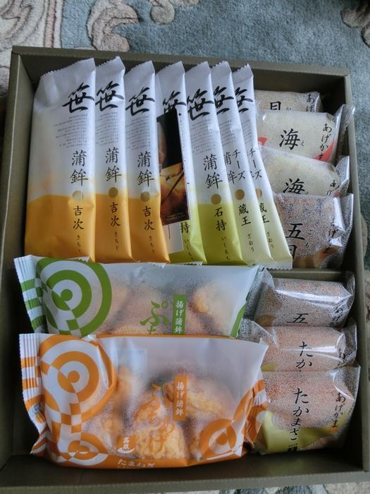 高級蒲鉾とタダ食材!!_a0199979_176033.jpg