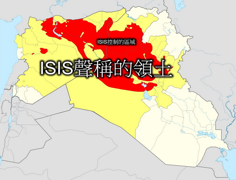 ISIS、ISIL_e0040579_9315441.jpg
