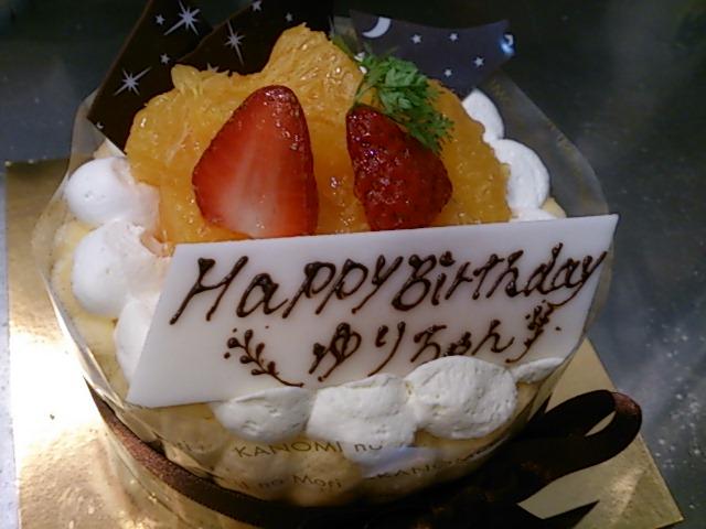 『ユリちゃんの誕生日』_a0075684_0373141.jpg