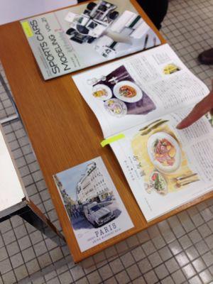 AAF オートモビル・アート連盟 第3回作品展へ_f0346986_05453100.jpg