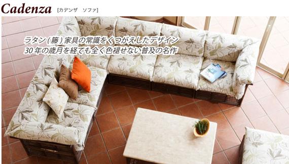 f0176387_6174939.jpg