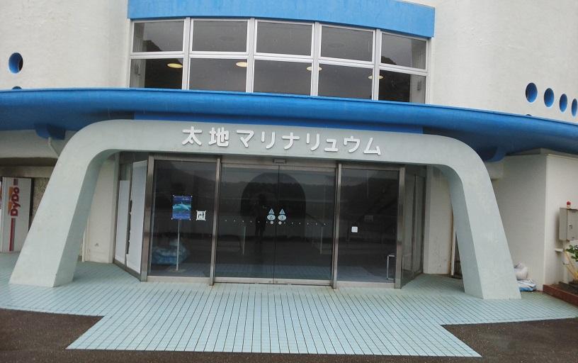 六月十八日 西日本遊學 十八日目_a0165993_14265657.jpg