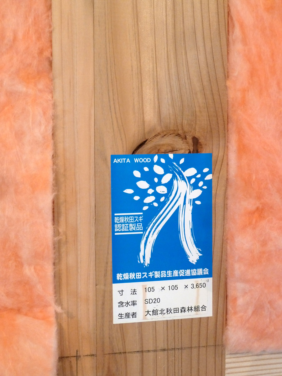 S様邸「新藤田の家」_f0150893_1753786.jpg