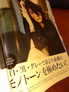 【白・黒・グレー 最強トリオ! ヤーー!!】_c0166624_12451374.jpg