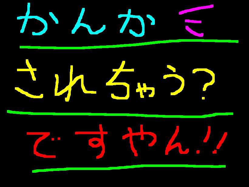 f0056935_20235463.jpg
