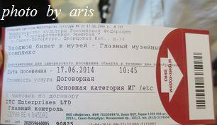 f0295238_15263459.jpg