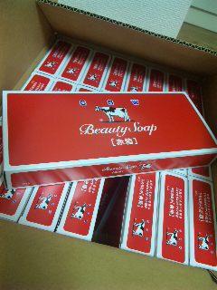 blog:牛乳石鹸、キューバへ_a0103940_22274877.jpg