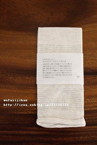 中川政七商店のアームカバーが届く_e0214646_14104928.jpg