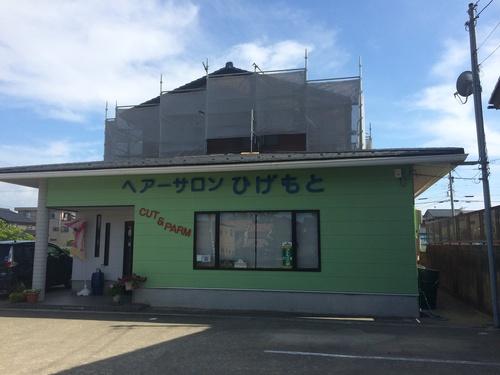 「外壁修繕工事」@かほく_b0112351_15483480.jpg