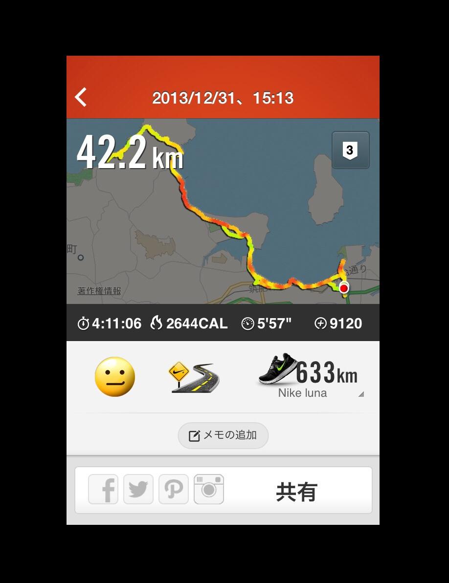 42.195kmへの道_c0217853_2259391.jpg