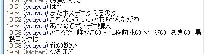 e0052353_2021654.jpg