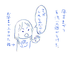 c0157858_671379.jpg