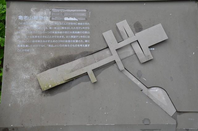 松山 大島石を辿る旅_f0264759_15164182.jpg