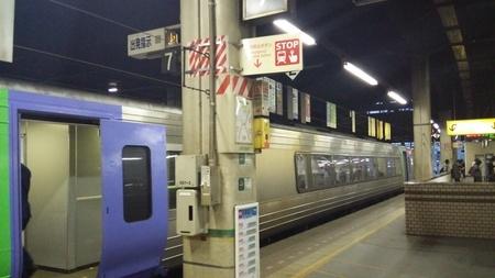 札幌駅_b0106766_171872.jpg