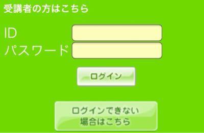 d0044867_8491878.jpg