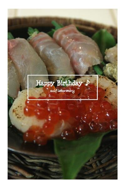 Happy Birthday to T2 !! 2014_c0156468_19174426.jpg