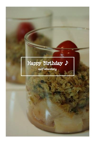 Happy Birthday to T2 !! 2014_c0156468_19223028.jpg