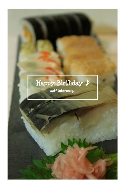 Happy Birthday to T2 !! 2014_c0156468_19252888.jpg