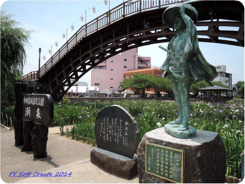◆ 「水郷潮来あやめまつり」から「鹿島神宮」へ、その1 (2014年6月)_d0316868_8245089.jpg