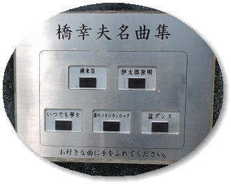 ◆ 「水郷潮来あやめまつり」から「鹿島神宮」へ、その1 (2014年6月)_d0316868_8343731.jpg