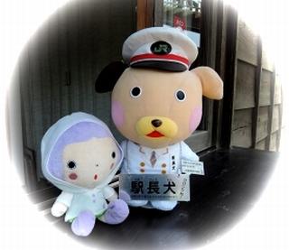 ◆ 「水郷潮来あやめまつり」から「鹿島神宮」へ、その1 (2014年6月)_d0316868_9172824.jpg