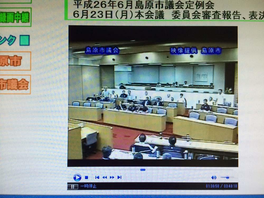 報告:島原市東京学生寮廃止条例、阻止出来ず。_c0052876_13492997.jpg