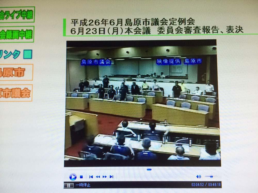 報告:島原市東京学生寮廃止条例、阻止出来ず。_c0052876_13541651.jpg