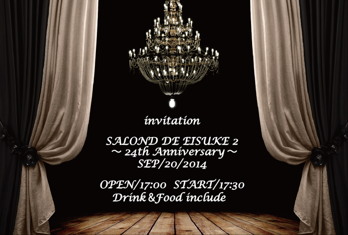 """SALON DE EISUKE 2〜24th Anniversary〜\""_c0029779_1536463.png"