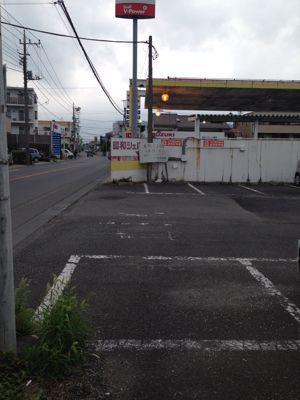 第二駐車場について☆_c0245679_21224567.jpg