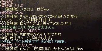b0083880_3142128.jpg
