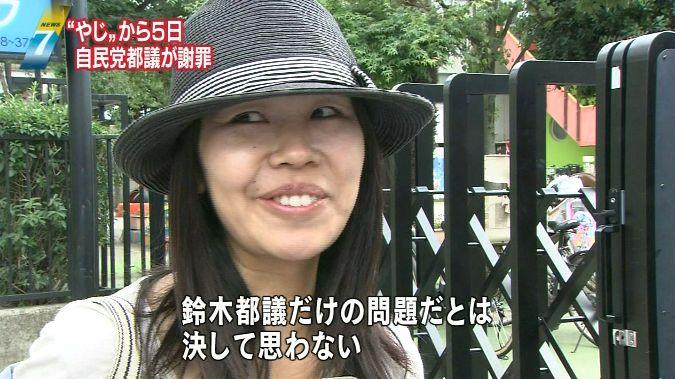 日本で最も信用できない連中は?_d0044584_5203593.jpg
