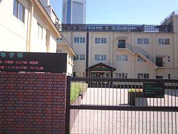 渋谷区 ◇関東国際高等学校◇_f0322193_9251564.jpg