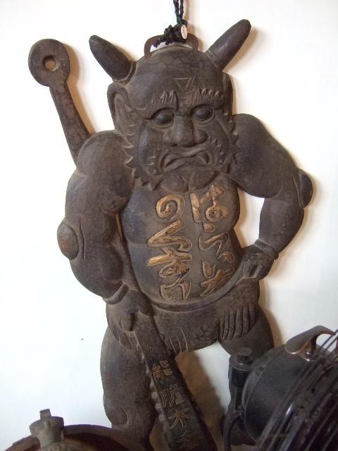 徳島の古物骨董品なんでも無料出張買取査定「こゆめや」  徳島県古道具_d0172694_15582412.jpg