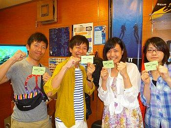 6月21日(土)22日(日)串本TOUR&講習★_f0079996_16574310.jpg