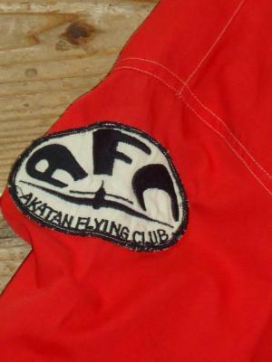 ヴィンテージ 刺繍ワークシャツ_d0176398_2074268.jpg