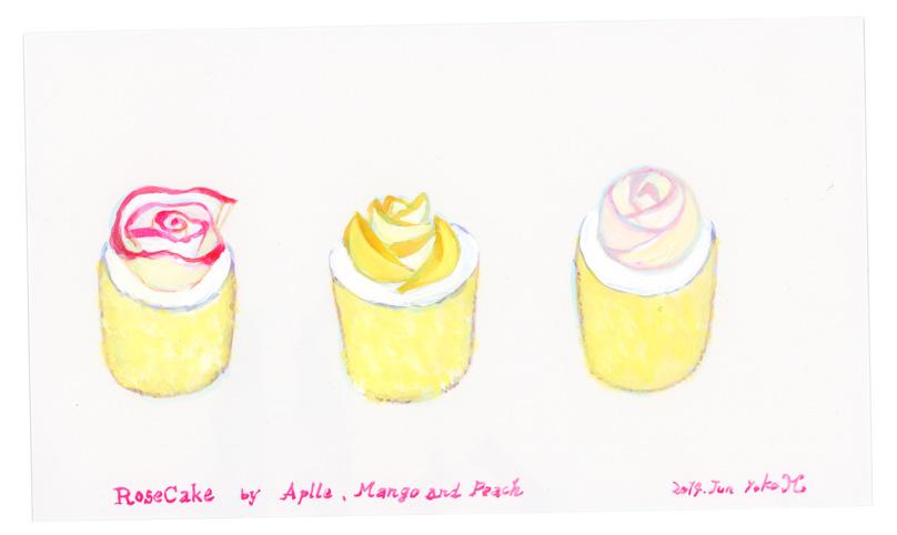ROSE CAKE_e0247108_1594737.jpg