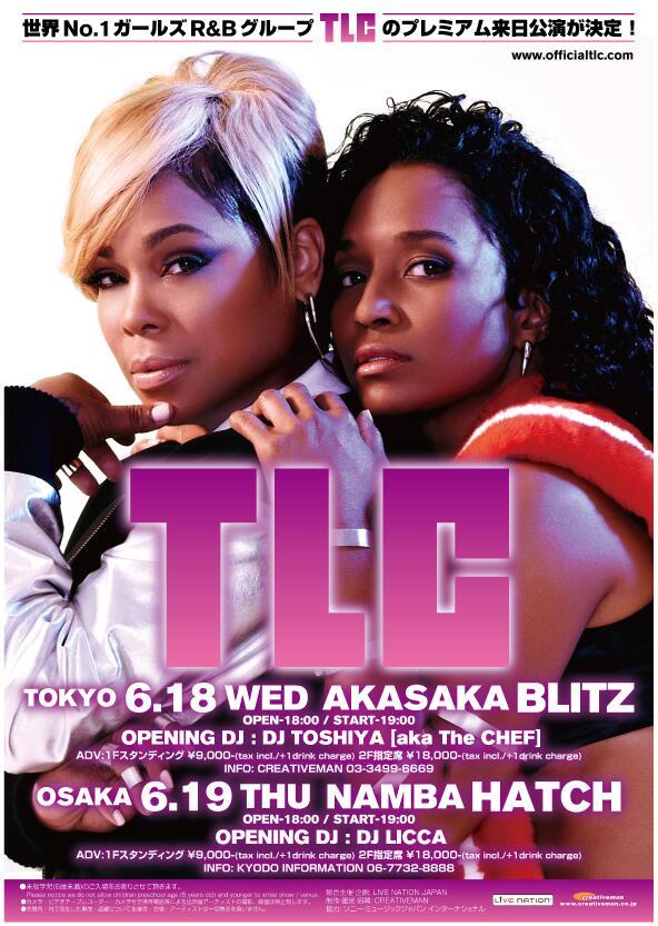 TLC Live in Concert at NAMBA HATCH_d0016409_2485317.jpg