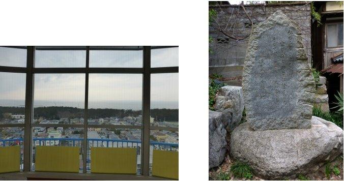 越後編(24):日本海タワー(13.3)_c0051620_6323569.jpg
