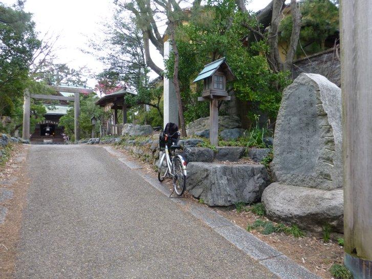 越後編(24):日本海タワー(13.3)_c0051620_634943.jpg