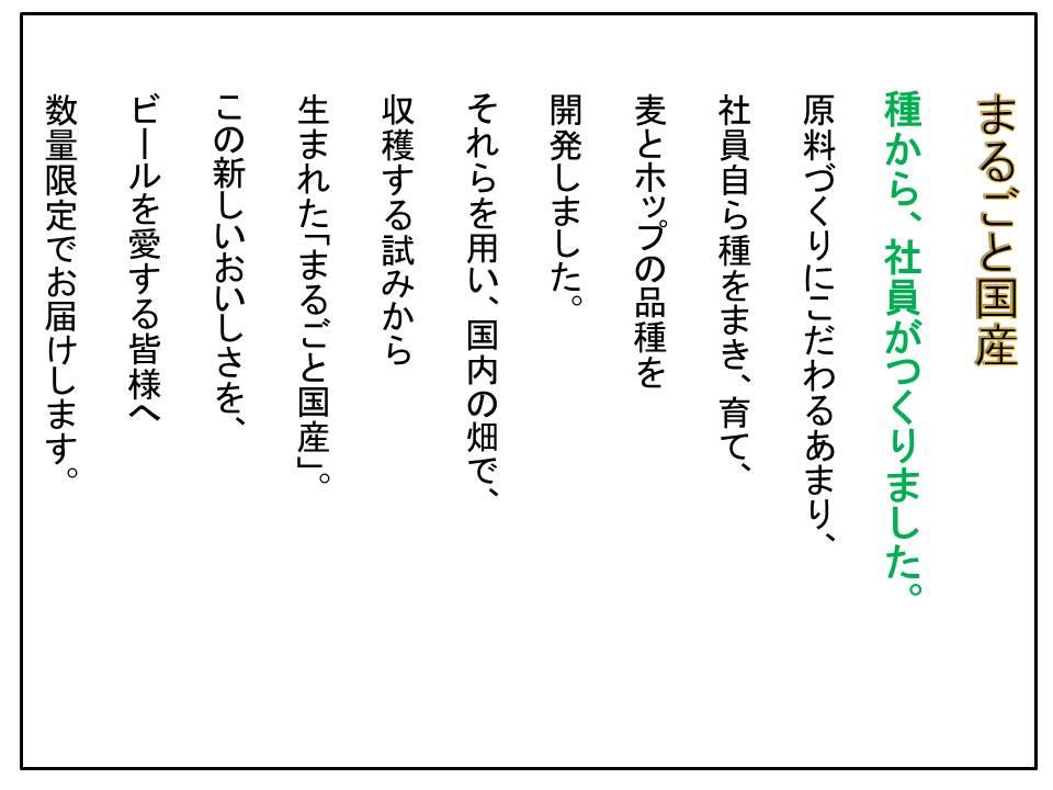 b0081121_6552234.jpg