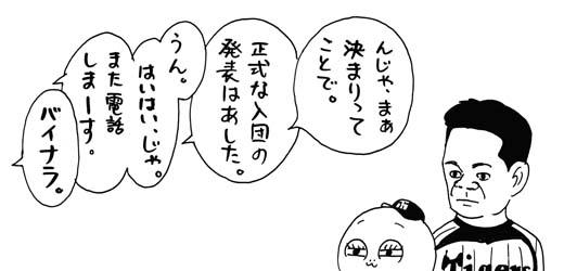 f0105741_18251969.jpg