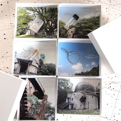 耳猫風信社の謹製品_c0157242_910992.jpg