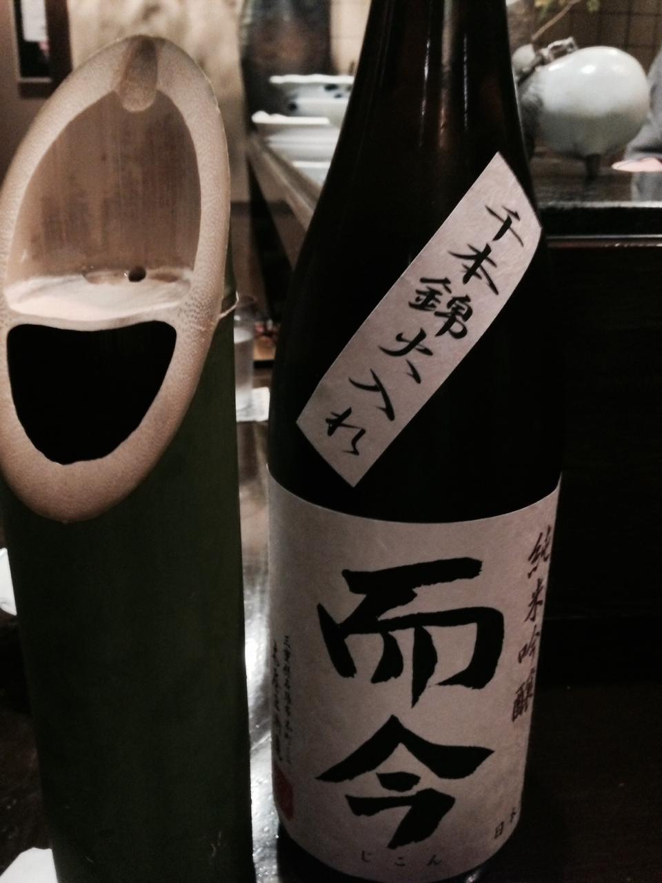 日本酒_c0071847_19455389.jpg