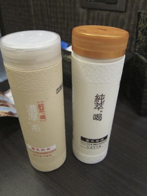 Taipei-4._c0153966_16555956.jpg