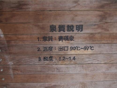 Taipei-4._c0153966_17122779.jpg