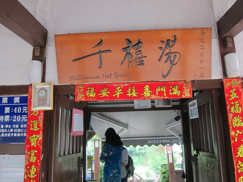 Taipei-4._c0153966_17234233.jpg