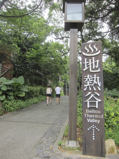 Taipei-4._c0153966_173458.jpg